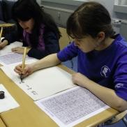 Foto: Erasmus Schule