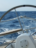 5 × 1 Gutschein für die Binnen-Theorie-Ausbildung eines Sportbootsführerscheins bei der Boot-Akademie