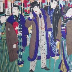 Yokohama 1868–1912. Als die Bilder leuchten lernten