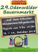www.odenwaelder-bauernmarkt.de